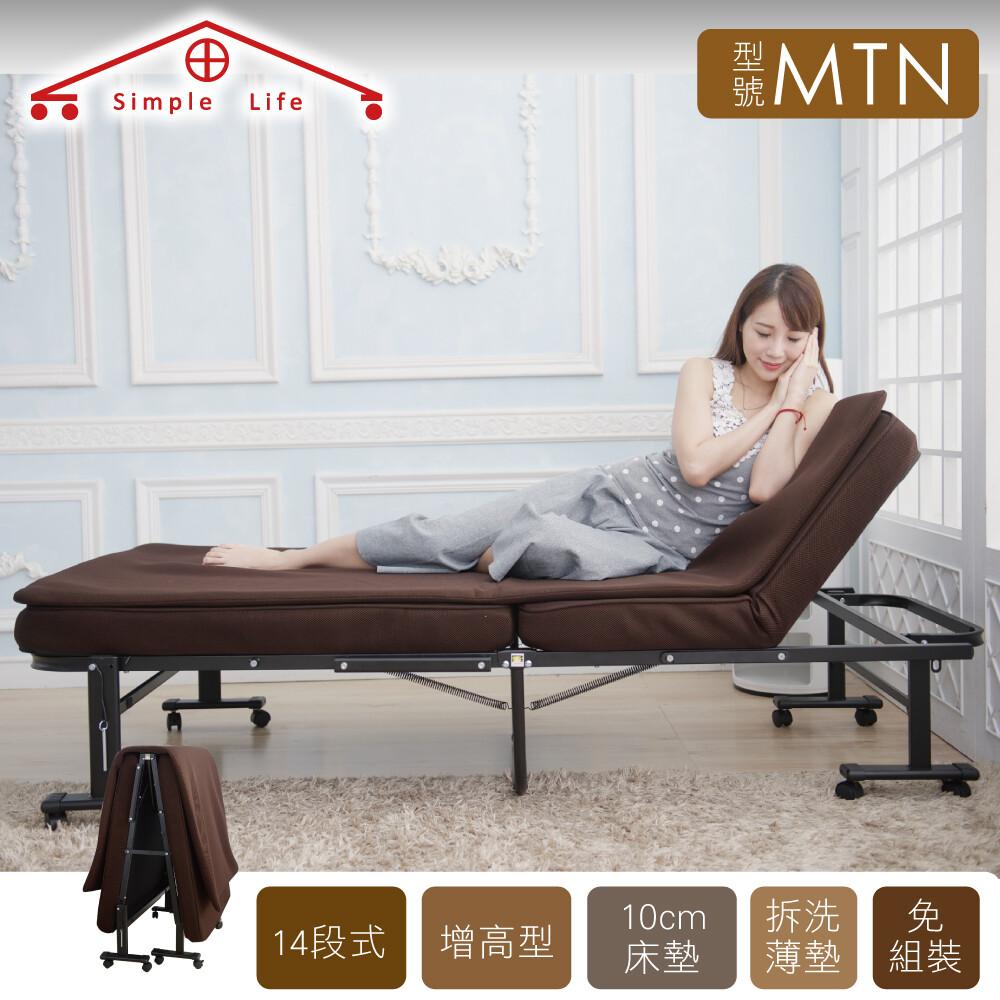 simple life 免組裝增高型折疊床