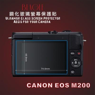 (beagle)鋼化玻璃螢幕保護貼 canon eos m200 專用-可觸控-抗指紋油汙-9h (9.6折)