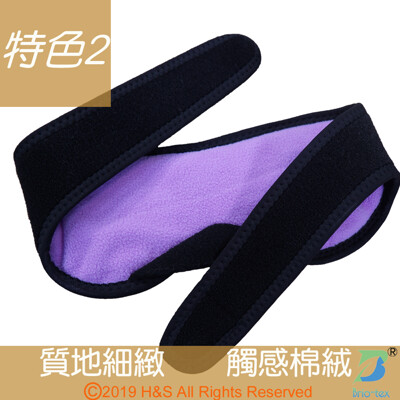 【Brio-tex】遠紅外線眼罩