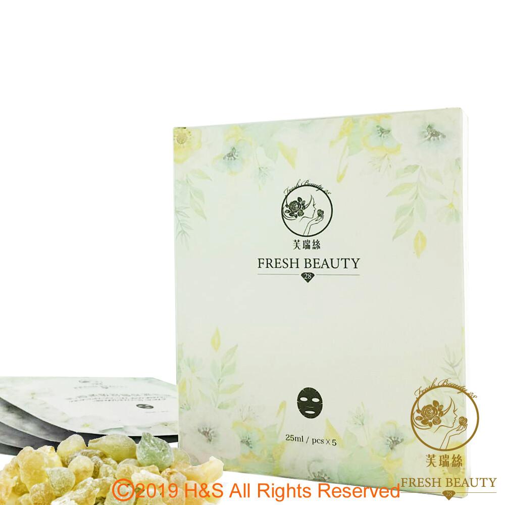fresh beauty 28乳香低敏面膜(5pcs/盒)