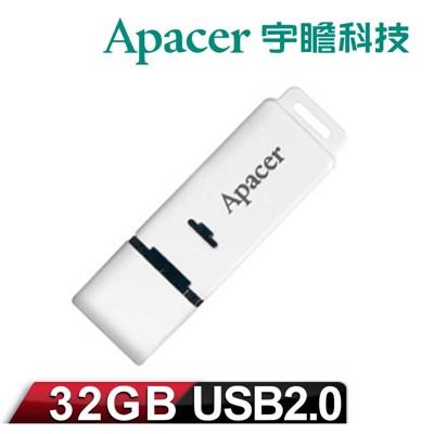 Apacer宇瞻 AH223 32GB 白色達人隨身碟 (4.9折)