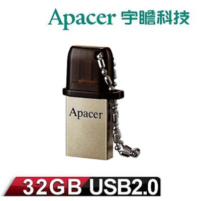 Apacer宇瞻 AH175 32GB OTG雙介面 鋅合金英國紳士隨身碟 (5.8折)