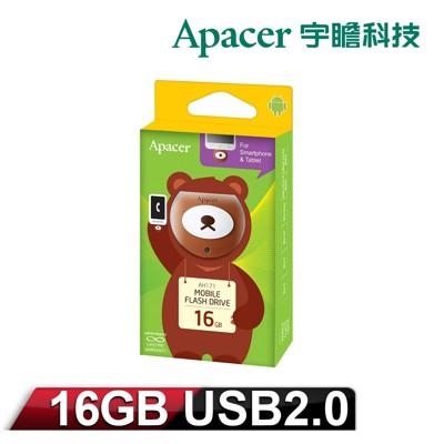 Apacer宇瞻「麻吉動物園」AH171 16GB OTG隨身碟-蜂蜜熊 (4.9折)