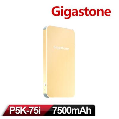 Gigastone P5K-75I 極致超薄行動電源7500mAh-金色 (7.1折)