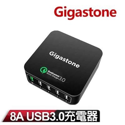 Gigastone 立達 GA-8540B 8A QC3.0超高速5 Port USB充電器 (8.5折)