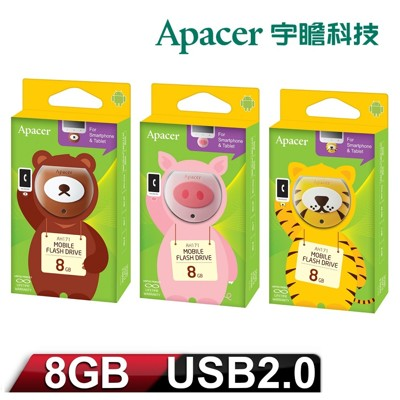 Apacer宇瞻「麻吉動物園」AH171 8GB OTG隨身碟 (3.5折)