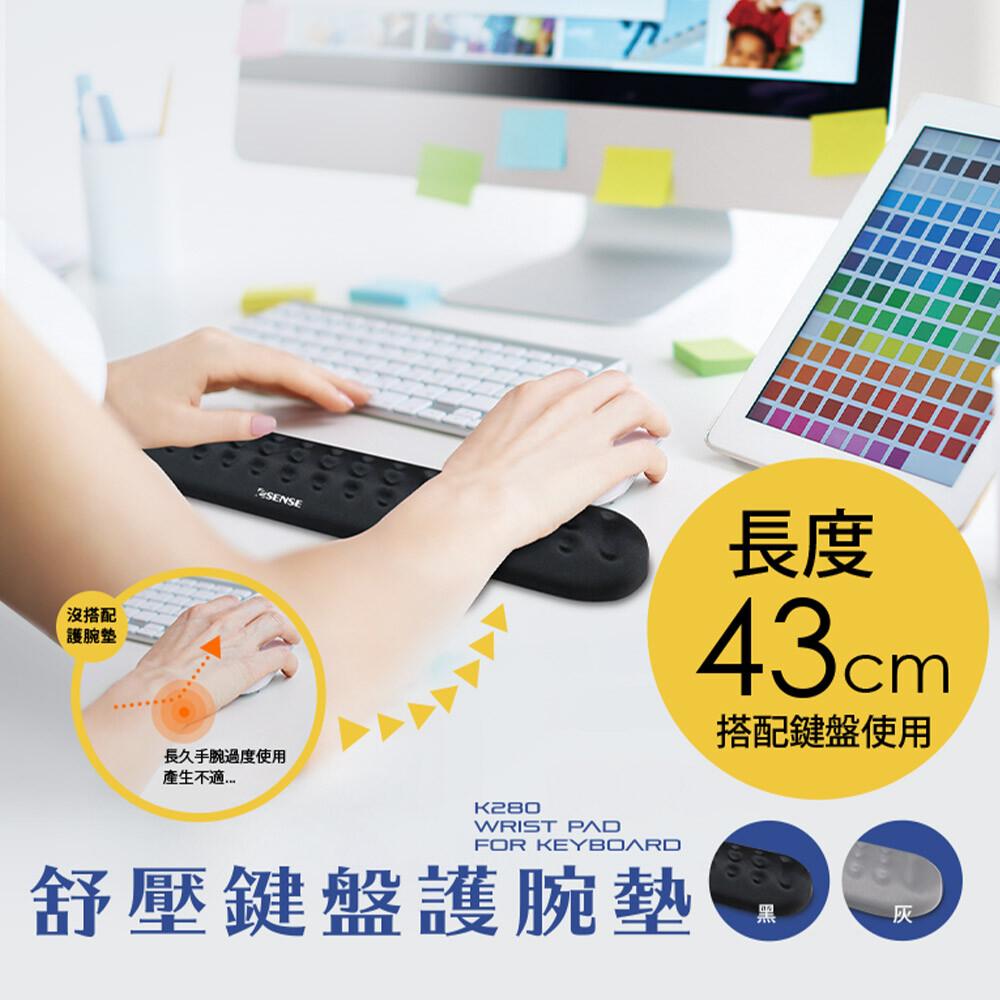 esense k280 43cm舒壓鍵盤護腕墊-2色(05-ewk280)