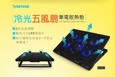 Esense E-C11 冷光五風扇筆電散熱墊 (5.8折)