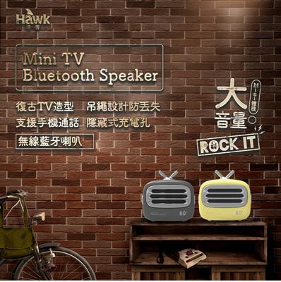 hawk mini tv 隨身無線藍牙喇叭(08-atv160) (2.8折)