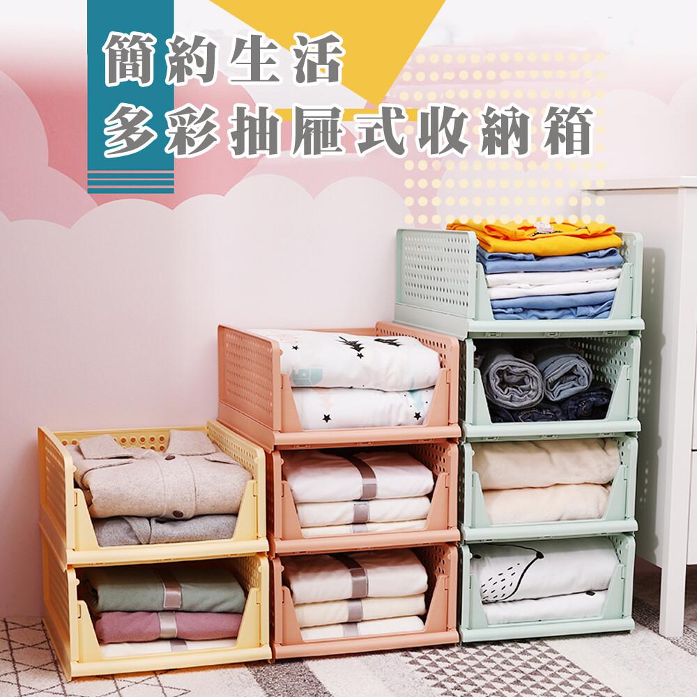抽取式組合組收納箱(高款)
