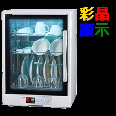【名象】三層紫外線烘碗機 TT-889A (7.6折)