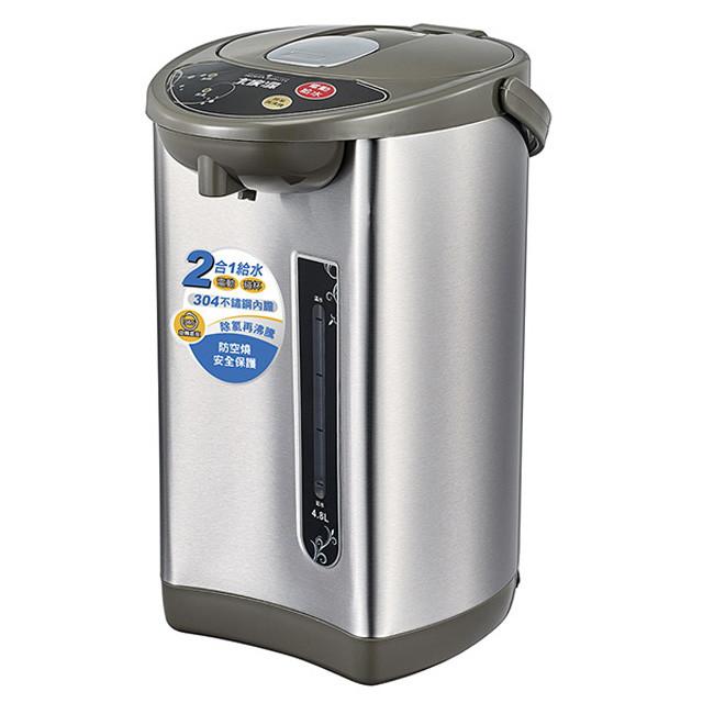 大家源304不鏽鋼內膽電熱水瓶 tcy-204801