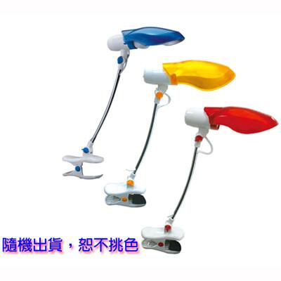 (福利品) sampo聲寶輕巧節能夾燈 lh-u906vl(q) (3.4折)