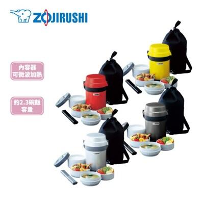 【ZOJIRUSHI 象印】2.3碗飯附提袋不鏽鋼保溫便當盒(SL-JAF14) (9.9折)