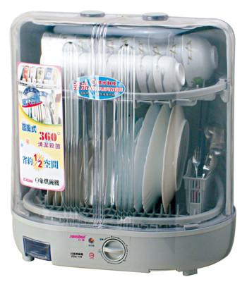 【日象】旋扭直式烘碗機ZOG-178 (6.4折)