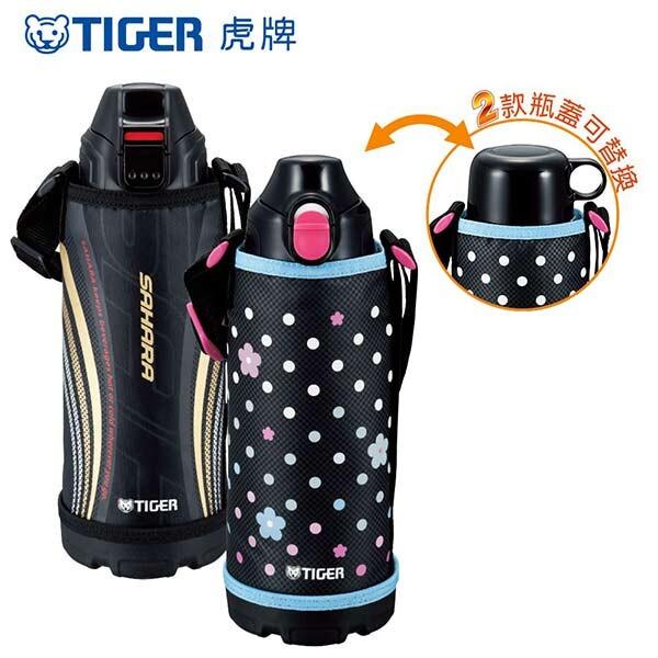 tiger虎牌 1.0l兩用系列不鏽鋼保溫保冷瓶 mbo-e100