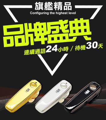 五元素ifive 24hr旗艦降躁藍芽4.1耳機 (K500) (7.9折)