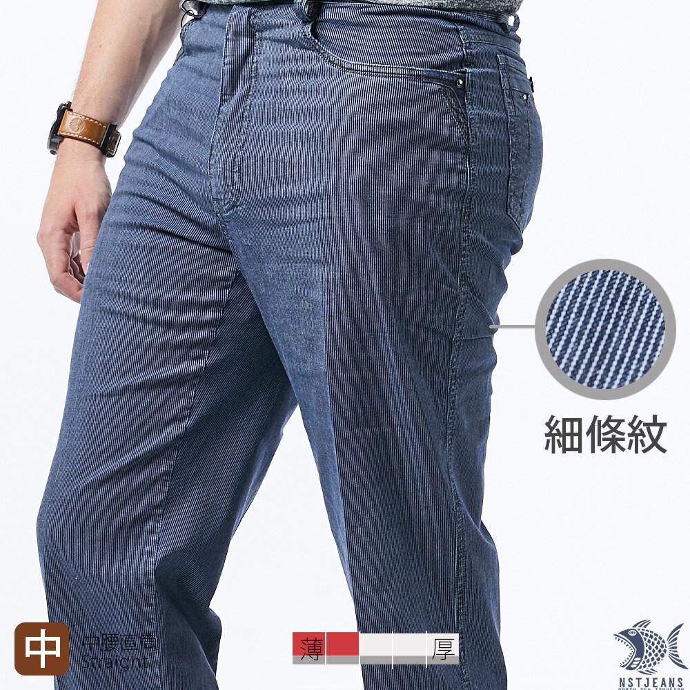 nst jeans男休閒長褲 中腰直筒 雅致淺藍細條紋 無印風格 390(5781)