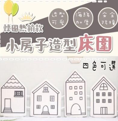 CJ嚴選-北歐小房子嬰兒床圍 (5.9折)