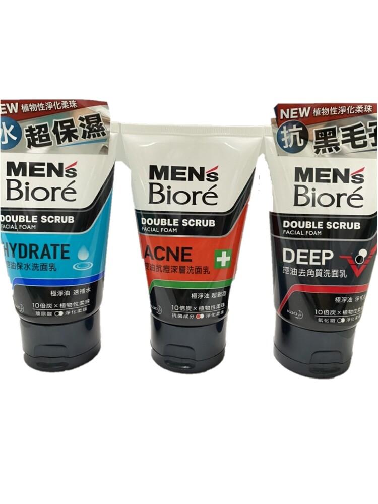 蜜妮mens biore 男性專用洗面乳100g  控油去角質/控油抗痘/控油保水