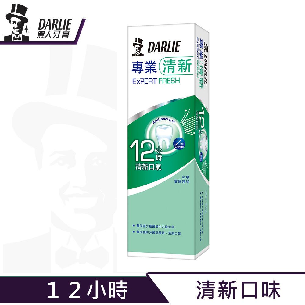黑人 專業清新/專業亮白/專業護齦牙膏 120g