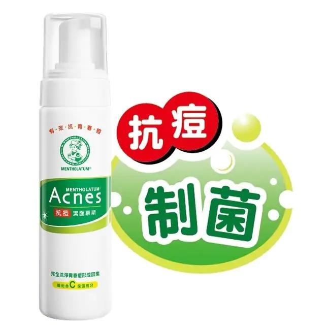 曼秀雷敦 acnes 美白/抗痘潔面 150ml慕斯