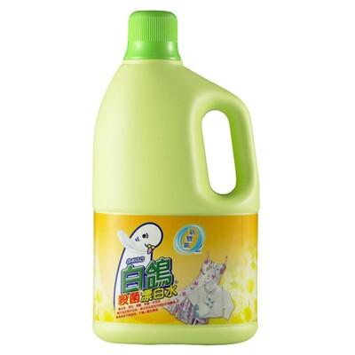 白鴿 雙氧殺菌漂白水2000g (5.5折)