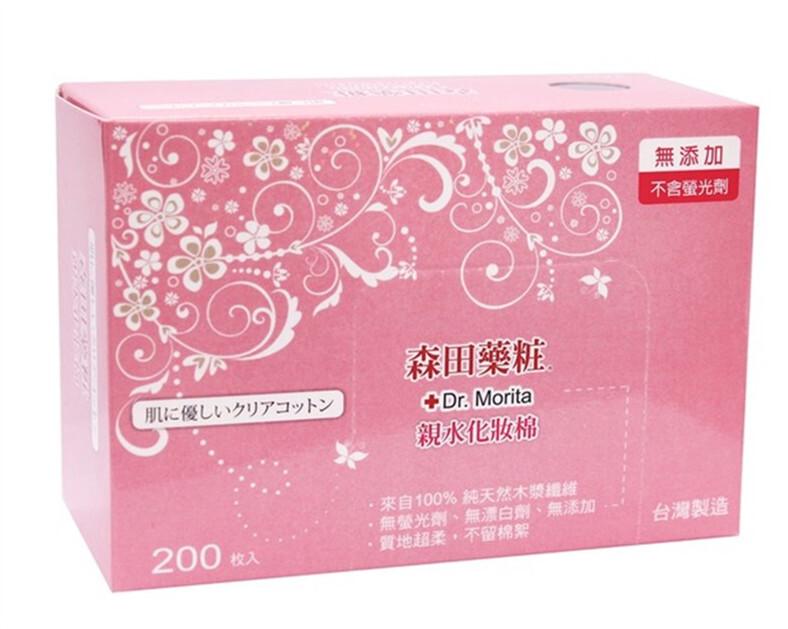 森田藥粧親水化妝棉 200片/盒