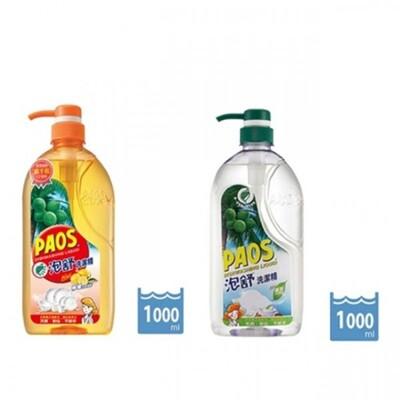 泡舒系列 洗潔精1000ml (綠茶/檸檬) (5.3折)