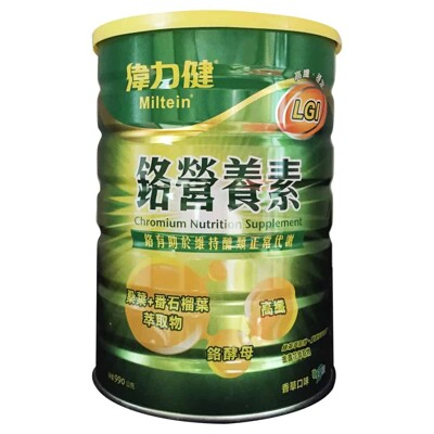 三多 偉力健 鉻營養素990g/瓶 (4.4折)