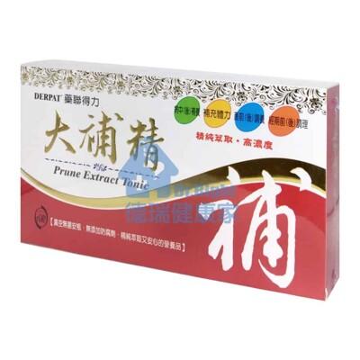 藥聯得力 大補精 大棗+冬蟲夏草 10瓶/盒 (5折)
