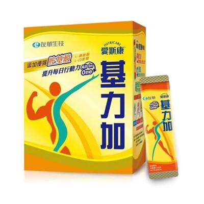 愛斯康 基力加 粉末飲品 30包/盒 (5.4折)