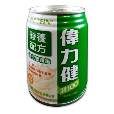 三多 偉力健 鉻100 營養配方 240MLX24入/箱 (5折)