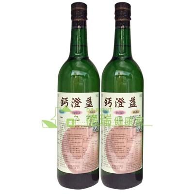 鈣澄益 液體鈣水 750ML*2瓶/組 (9.6折)