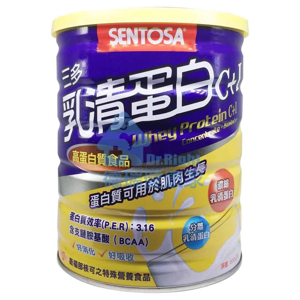 三多 乳清蛋白c+i 500g/瓶