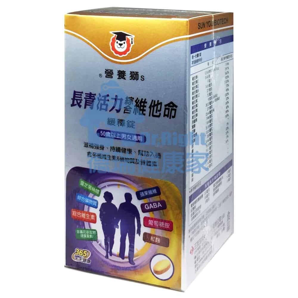 營養獅 長青活力綜合維他命緩釋錠 80粒/瓶