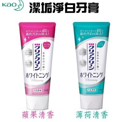 日本 KAO 花王 潔垢淨白牙膏 120g 牙膏 除垢 蘋果清香 薄荷清香 (10折)