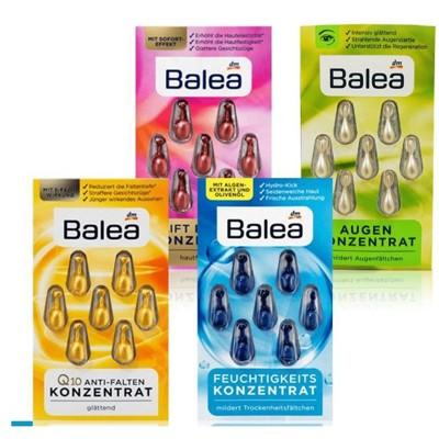 現貨供應 Balea 芭樂雅 精華液 含發票 德國原裝進口 保濕 緊緻 活膚 時空膠囊/安瓶 臉部精 (10折)