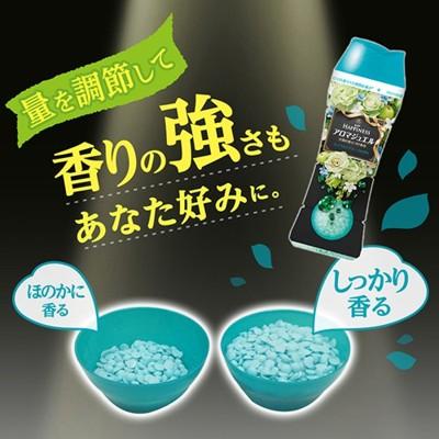大份量 補充袋 P&G HAPPINESS 衣物專用柔軟 香香豆 455ml VIP 日本進口 寶僑 (10折)