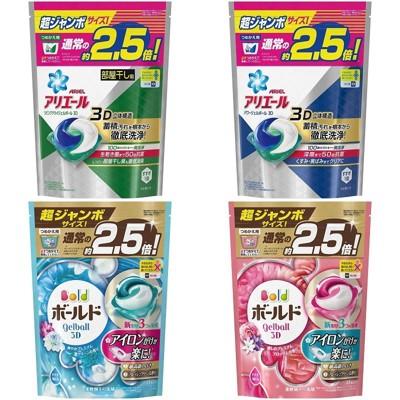 寶僑 44入 P&G 2.5倍 日本 ARIEL GEL BALL 3D洗衣膠球 3D洗衣球 一顆球 (10折)