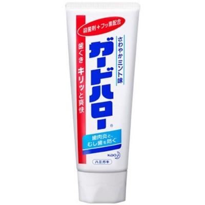 日本花王 淨白防蛀薄荷酵素牙膏 165g 花王牙膏 酵素牙膏 限量特價 (10折)