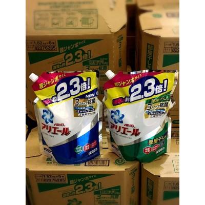 最新P&G 深層抗菌 Ariel 50倍抗菌 超濃縮 抗菌 防臭 1620g 洗衣精 Ariel補充 (10折)