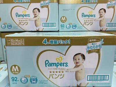彩盒版-日本幫寶適 一級棒 日本境內 黏貼型 nb133 褲型m92 (10折)