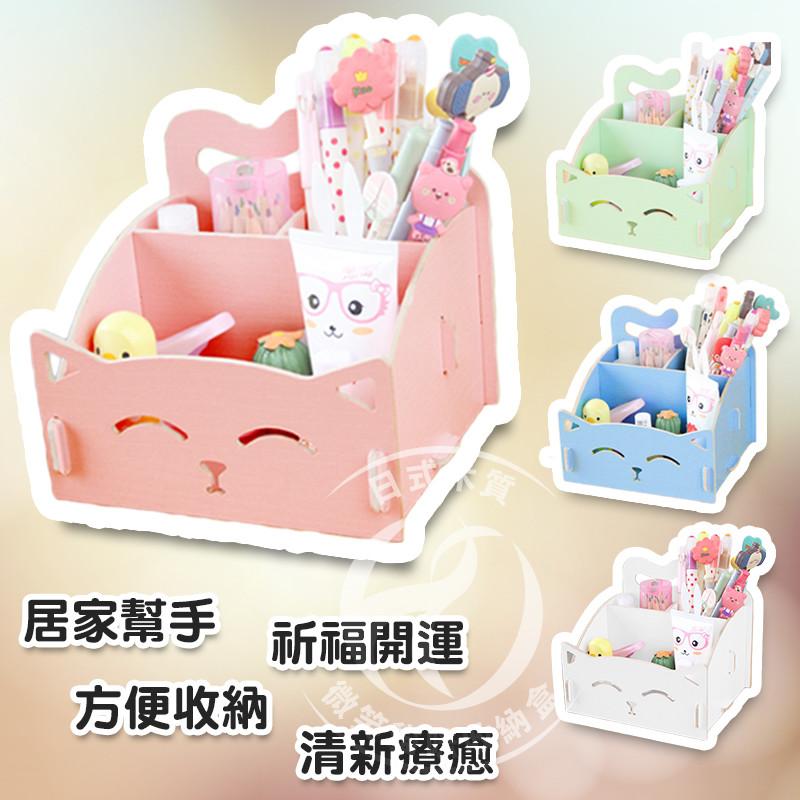 瀧如意日式木質微笑貓咪收納盒(四色可選)