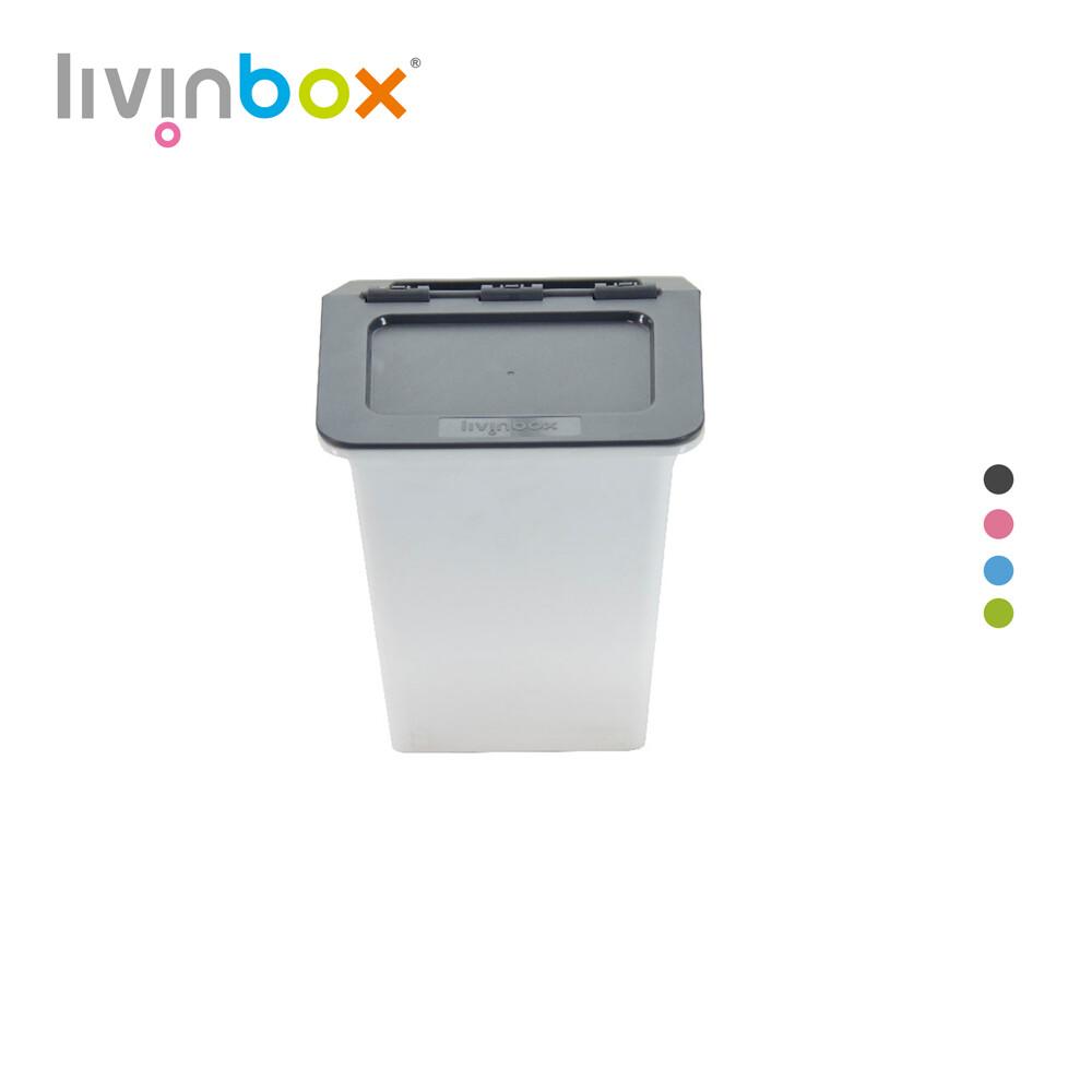 樹德 livinbox大嘴鳥收納箱 mhb-2341 (13.5l)