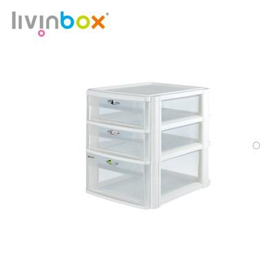 【樹德 livinbox】玲瓏盒 PC-2412 (6.6折)