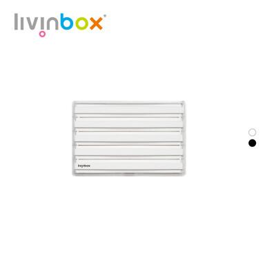 樹德 livinbox a4 5抽橫式資料櫃 ddh-105 (6.6折)