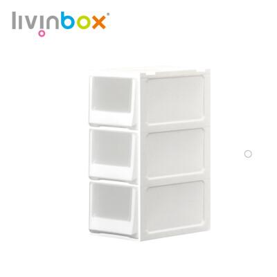 【樹德 livinbox】樂收FUN收納櫃 MB-2703 (8.5折)