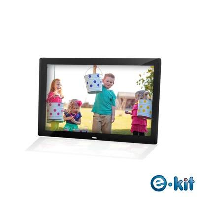逸奇e-Kit 17吋相框電子相冊(共兩款)-黑色款 DF-V901_BK (7.1折)
