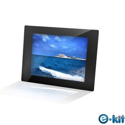 逸奇e-Kit 10.2吋相框電子相冊(共四款)-黑色款 DF-V501_BK (7.1折)